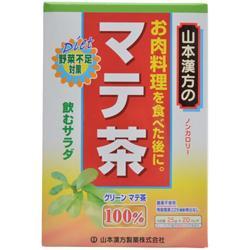 【山本漢方製薬】マテ茶 100% 2.5g×20包 ※お取り寄せ商品