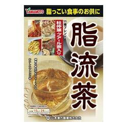 【山本漢方製薬】脂流茶 10g×24包
