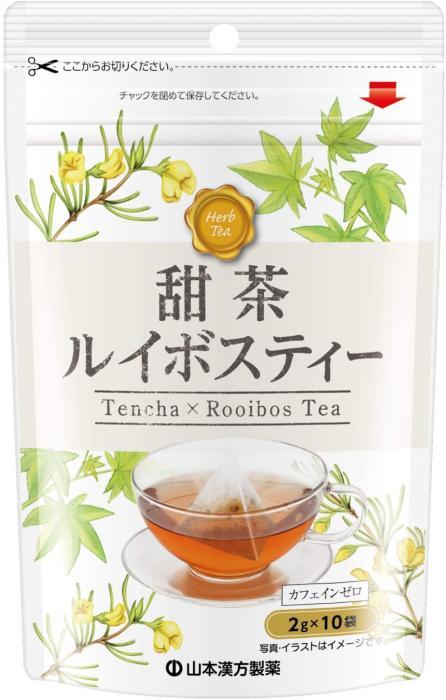 【山本漢方製薬】甜茶ルイボスティー 2g×10包 ※お取り寄せ商品