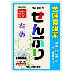 【第3類医薬品】【山本漢方製薬】日本薬局方 せんぶり 0.8g×5包 ※お・・・