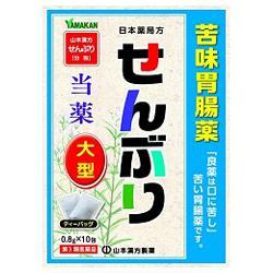 【第3類医薬品】【山本漢方製薬】日本薬局方 せんぶり 0.8g×10包 ※・・・