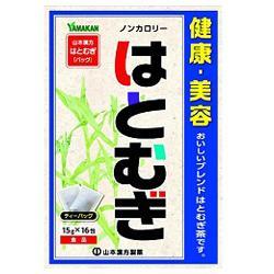 【山本漢方製薬】はとむぎ 15g×16包 ※お取り寄せ商品