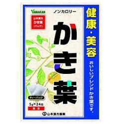 【山本漢方製薬】かき葉 5g×24包 ※お取り寄せ商品