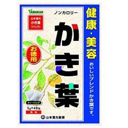 【山本漢方製薬】かき葉 お徳用 5g×48包 ※お取り寄せ商品