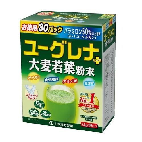 【山本漢方製薬】ユーグレナ+大麦若葉粉末 2.5g×30包 ※お取り寄せ・・・