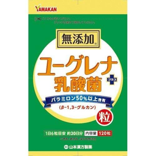 【山本漢方製薬】ユーグレナ+乳酸菌粒 120粒 ※お取り寄せ商品