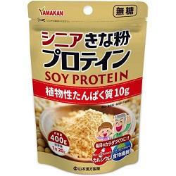 【山本漢方製薬】シニアきな粉プロテイン 400g ※お取り寄せ商品
