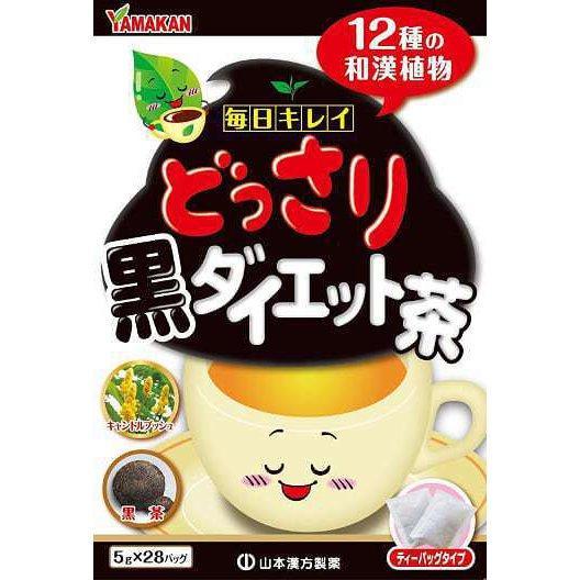 【山本漢方製薬】どっさり黒ダイエット茶 5g×28包 ※お取り寄せ商品