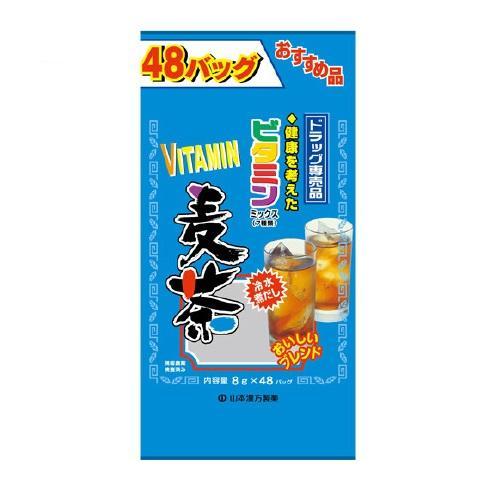 【山本漢方製薬】ビタミン麦茶 48包 ※お取り寄せ商品
