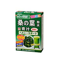 山本漢方 桑の葉青汁末 100% 100g
