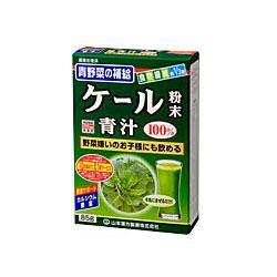 【山本漢方】ケール粉末100% 85g ※お取り寄せ商品