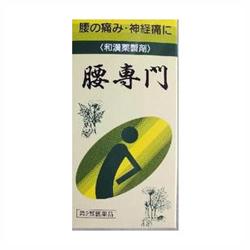 【第2類医薬品】【天恵堂製薬】腰専門 1260錠 ※お取り寄せになる場合も・・・