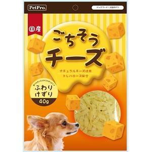 PetPro ごちそうチーズ ふわりけずり 40g