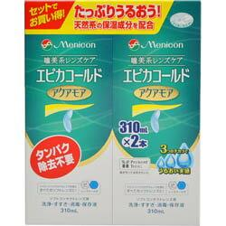 【メニコン】エピカコールドアクアモア 310ml×2P(医薬部外品) ※・・・