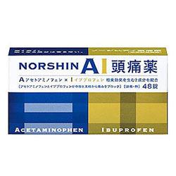 【第(2)類医薬品】【アラクス】ノーシンAI頭痛薬 48錠 ※お取り寄せにな・・・