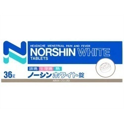 【第(2)類医薬品】【アラクス】ノーシンホワイト錠 36錠 ※お取り寄せにな・・・