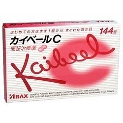 【第(2)類医薬品】【アラクス】カイベールC 144錠 ※お取り寄せになる場・・・