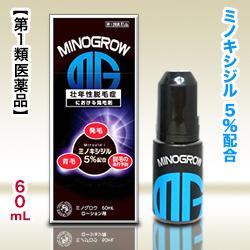 【第1類医薬品】【岩城製薬】ミノグロウ 60mL (抜け毛)