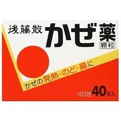 【第(2)類医薬品】【うすき製薬】後藤散かぜ薬 40包 ※お取り寄せになる場・・・