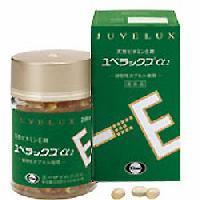【第3類医薬品】【エーザイ】ユベラックスα2(アルファ) 240カプセル ※お・・・