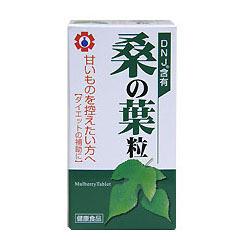 大草薬品 桑の葉粒 250mg×約270粒