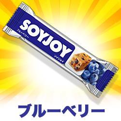 【SOYJOY(ソイジョイ)】ブルーベリー(30g1本) ※お取り寄せ商・・・