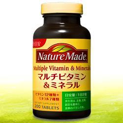 【大塚製薬】ネイチャーメイド マルチビタミン&ミネラル 200粒 ※新パッケ・・・