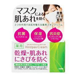 【近江兄弟社】メンターム 薬用 ヒノペアクリーム 30g ※医薬部外品 ※・・・