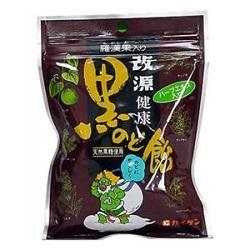 【カイゲン】改源健康黒のど飴 100g ※お取り寄せ商品