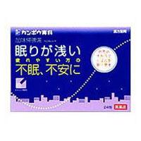 【第2類医薬品】【クラシエ薬品】加味帰脾湯エキス顆粒 24包 ※お取り寄せ・・・