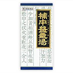 【第2類医薬品】【クラシエ薬品】補中益気湯エキス顆粒 45包 ※お取り寄せ・・・