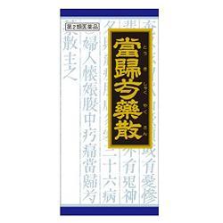 【第2類医薬品】【クラシエ薬品】「クラシエ」漢方当帰芍薬散料エキス顆粒 4・・・