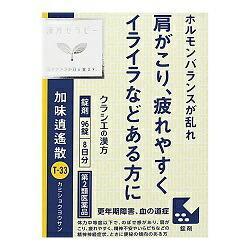 【第2類医薬品】【クラシエ薬品】漢方セラピー 加味逍遙散料エキス錠クラシ・・・
