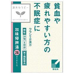 【第2類医薬品】【クラシエ薬品】漢方セラピー 加味帰脾湯エキス顆粒クラシ・・・