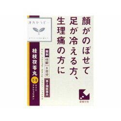 「クラシエ」漢方桂枝茯苓丸料エキス錠 48錠