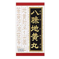 【第2類医薬品】【クラシエ薬品】八味地黄丸 540錠