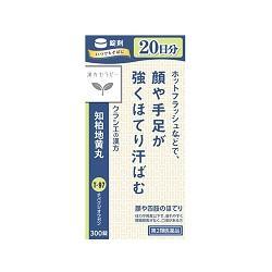 【第2類医薬品】【クラシエ薬品】漢方セラピー JPS知柏地黄丸料エキス錠・・・