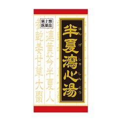 【第2類医薬品】【クラシエ薬品】半夏瀉心湯エキスEX錠クラシエ 180錠 ・・・