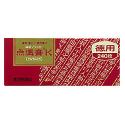 【第3類医薬品】【クラシエ薬品】点温膏K 240枚入 ※お取り寄せになる場合・・・