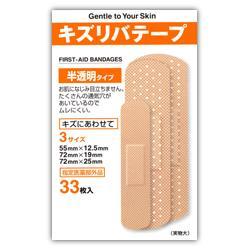 【共立薬品工業】キズリバテープ 半透明タイプ 3-33(BZ1) 3サイ・・・