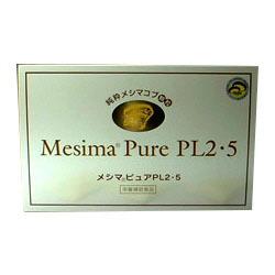 【救心製薬】メシマピュアPL2・5 90包 ※お取り寄せ商品