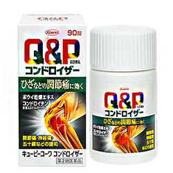 【第2類医薬品】【興和新薬工業】キューピーコーワ コンドロイザー 90錠 ・・・