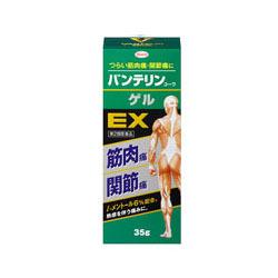 【第2類医薬品】【興和】バンテリンコーワ ゲルEX 35g ※お取り寄せに・・・