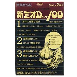 【興和新薬】ミオDコーワ100 50ml×2本