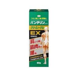 【第2類医薬品】【興和】バンテリンコーワ クリーミィゲルEX 60g ※お・・・