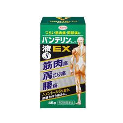 【第2類医薬品】【興和】バンテリンコーワ 液EX S 45g ※お取り寄せ・・・