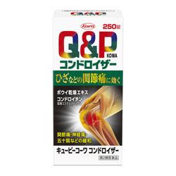 【第2類医薬品】【興和新薬】キューピーコーワ コンドロイザー 250錠  ・・・