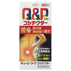 【第2類医薬品】【興和】キューピーコーワ コシテクター 120錠  ※お取り寄せになる場合もございます 商品画像1:メディストック カーゴ店