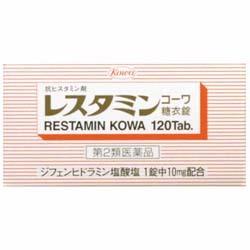 【第2類医薬品】【興和】レスタミンコーワ 糖衣錠 120錠 ※お取り寄せになる場合もございます 商品画像1:メディストック カーゴ店