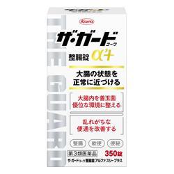 【第3類医薬品】【興和】ザ・ガードコーワ整腸錠α3+ (アルファ スリー プ・・・